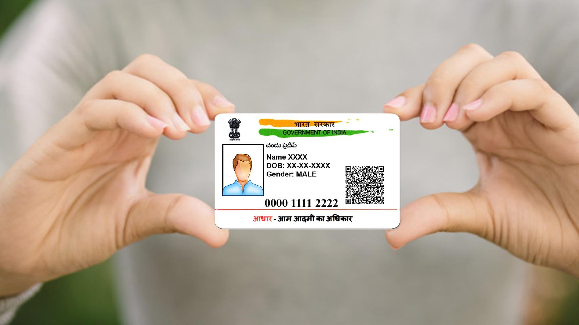 Insurance Companies Can Voluntarily Verify Aadhar Data ...